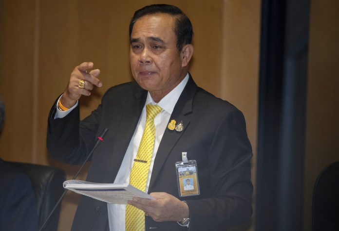 Thai PM gives 1st policy statement before elected lawmakers