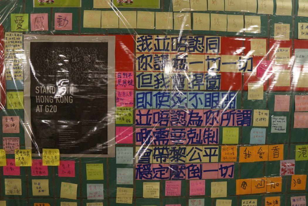 Tai Po lennon wall tunnel