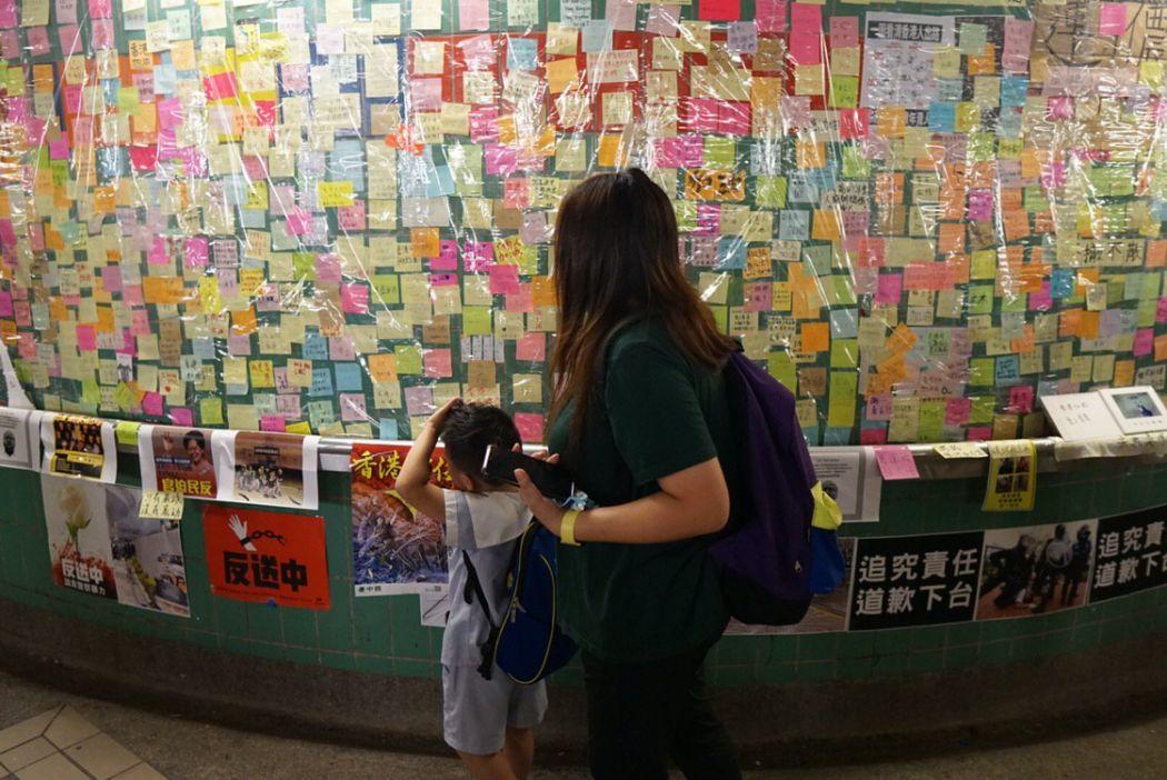 Tai Po Lennon Wall