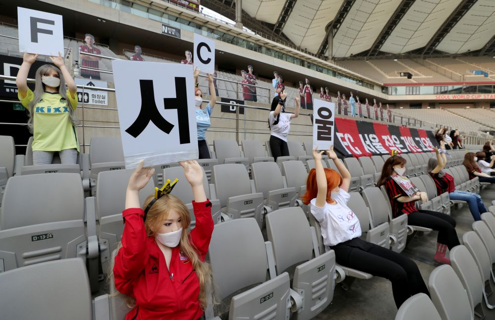 Mannequins are placed in spectator seats to cheer South Korea's football club FC Seoul team during a match against Gwangju FC in Seoul May 17, 2020. — Reuters pic