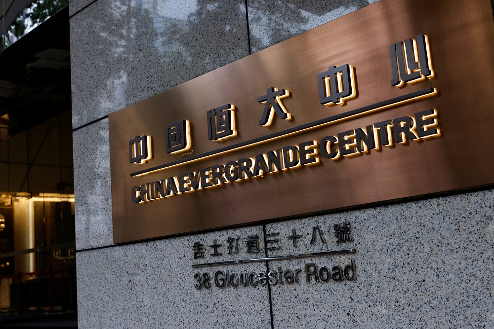 The China Evergrande Centre building sign is seen in Hong Kong August 25, 2021. — Reuters pic